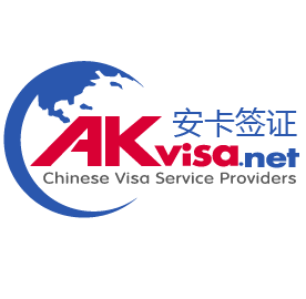 M visa Without Leave China finished Every 90 days.